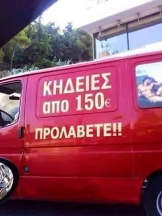 11038789_10204211841919662_1091694197167124306_n