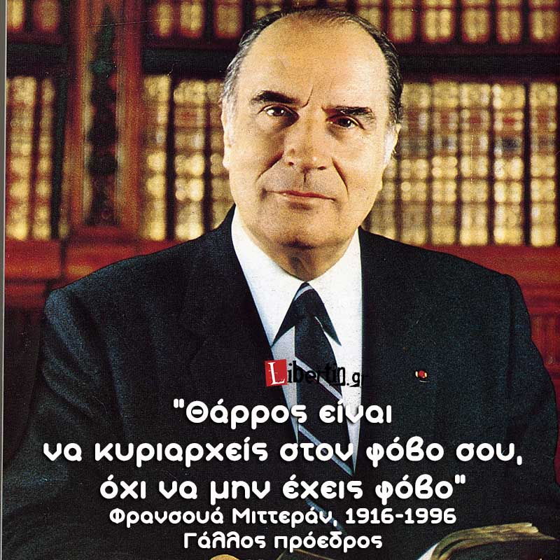 F-Mitterrand