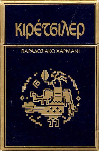 Kiretsiler-20fGR198