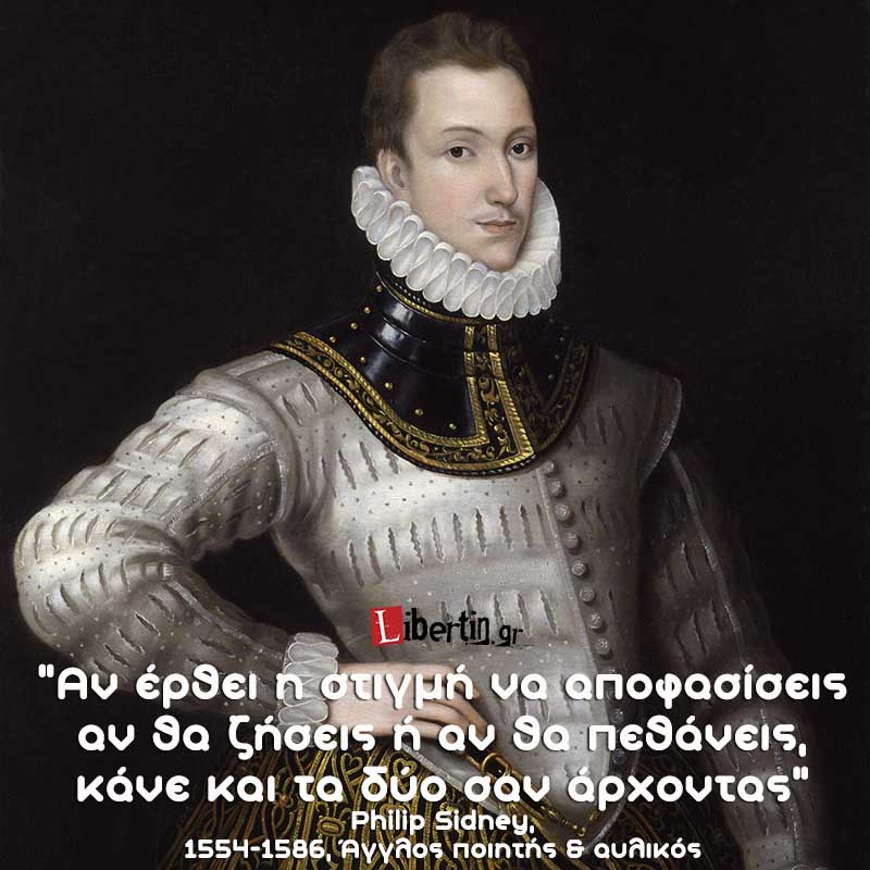 Sir_Philip_Sidney_from_NPG