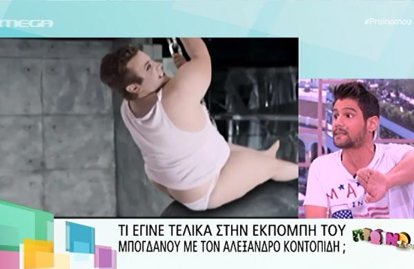 kostopoulos_115
