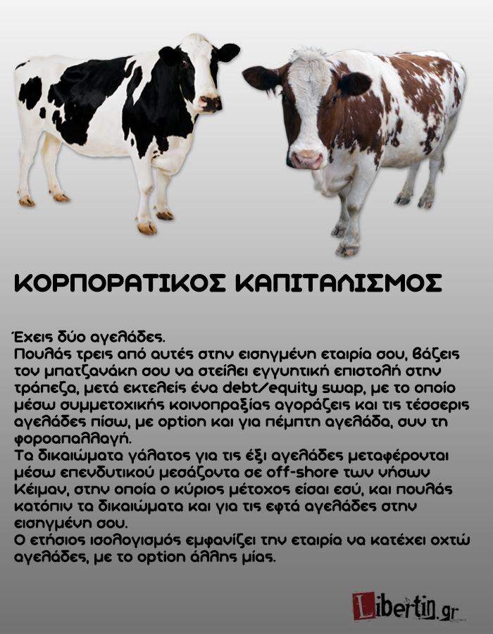 cowwsssss5