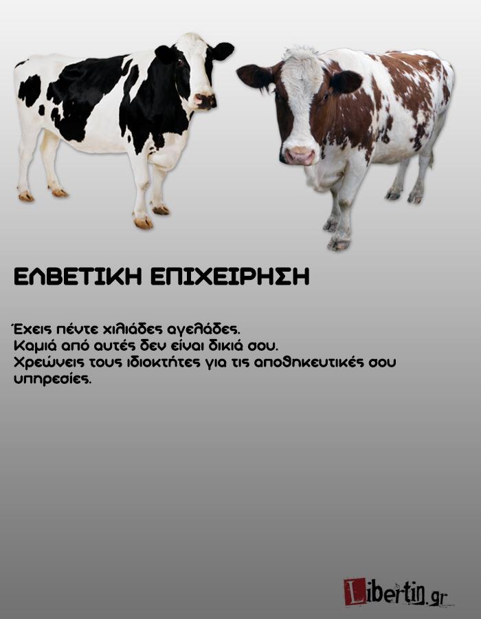 cowwsssss9
