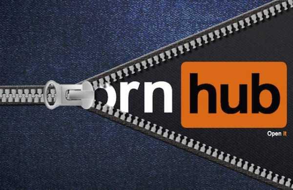 pornhub-advertisments-3