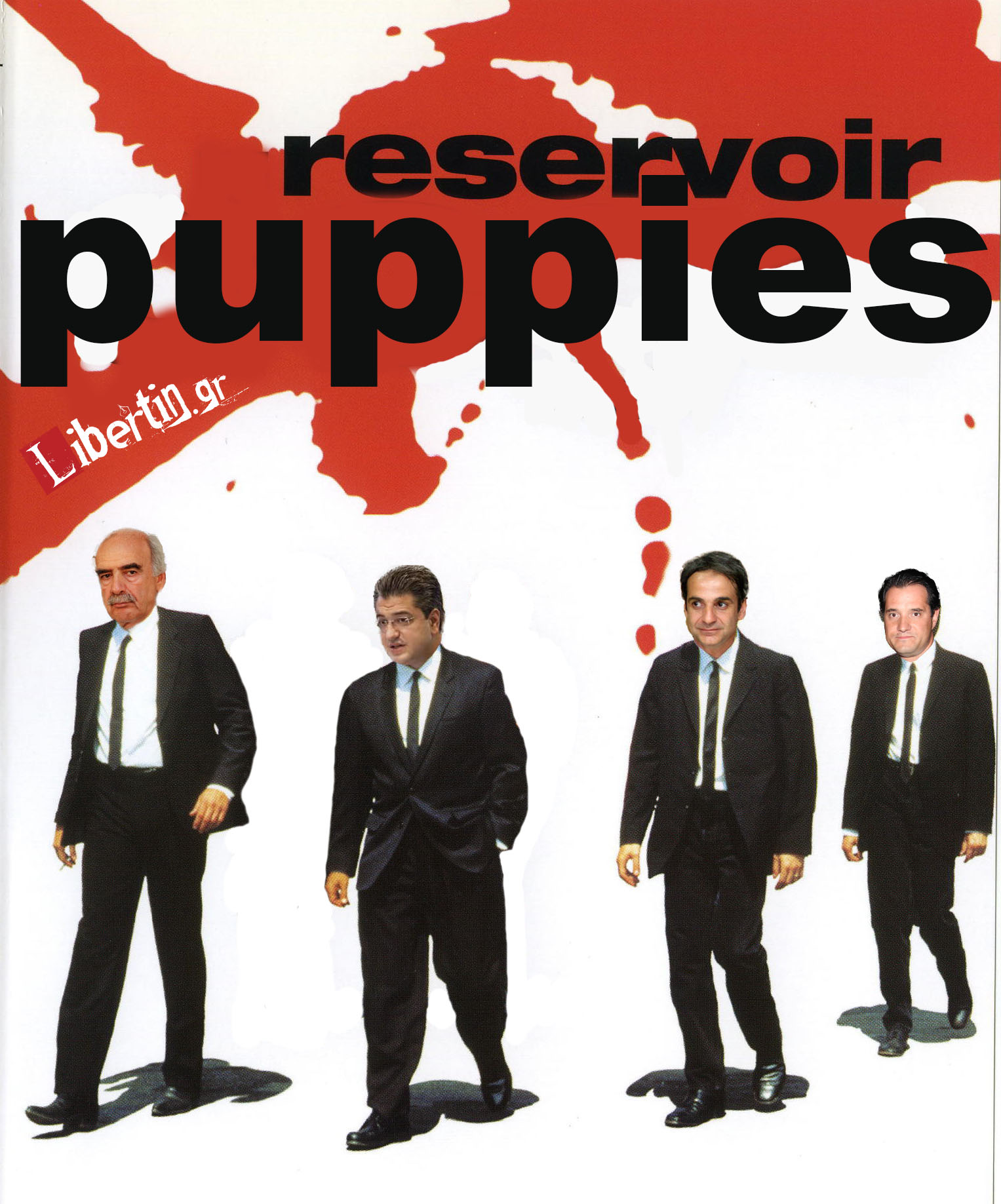 reservoir-puppies
