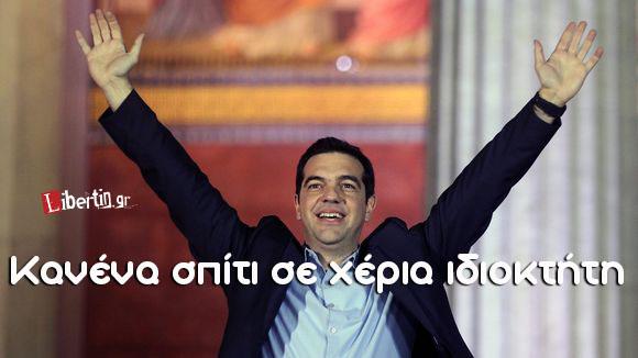 tsipras-12