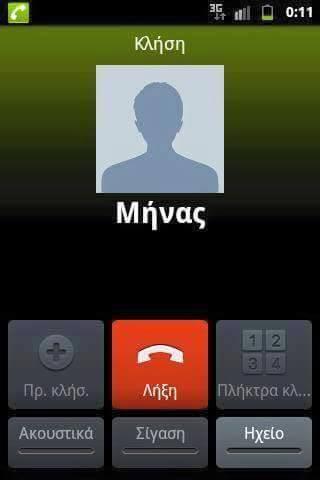 12319627_10204073020260710_1261492558_n