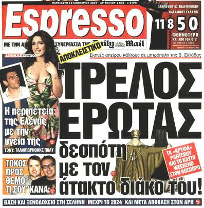Espresso_12-01-2007