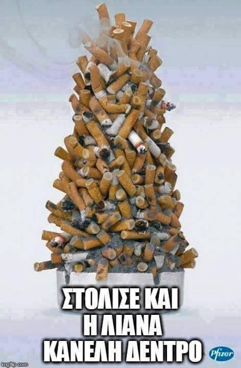 kanelli