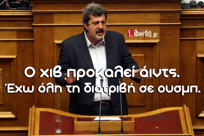 polakis_533_355