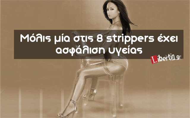 scintillating_facts_about_strippers_that_will_make_you_see_these_ladies_in_a_different_light_640_10