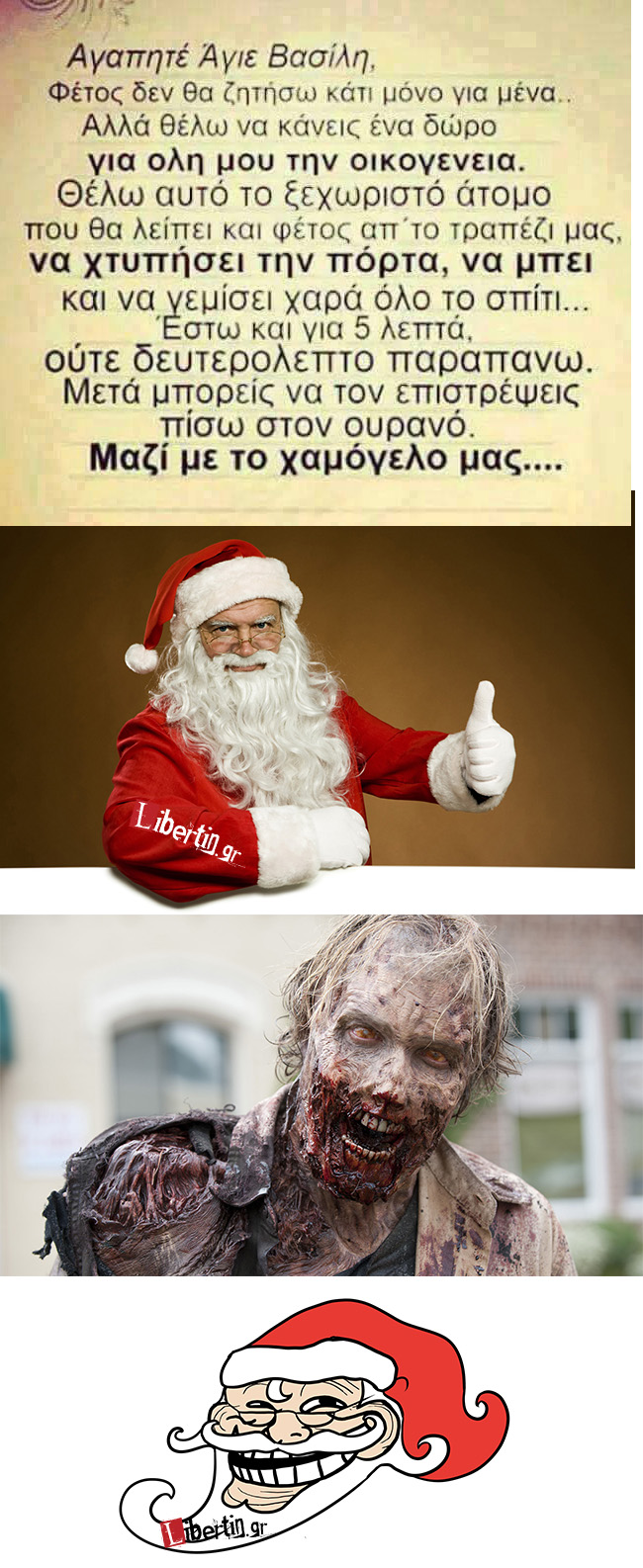 zombiesanta