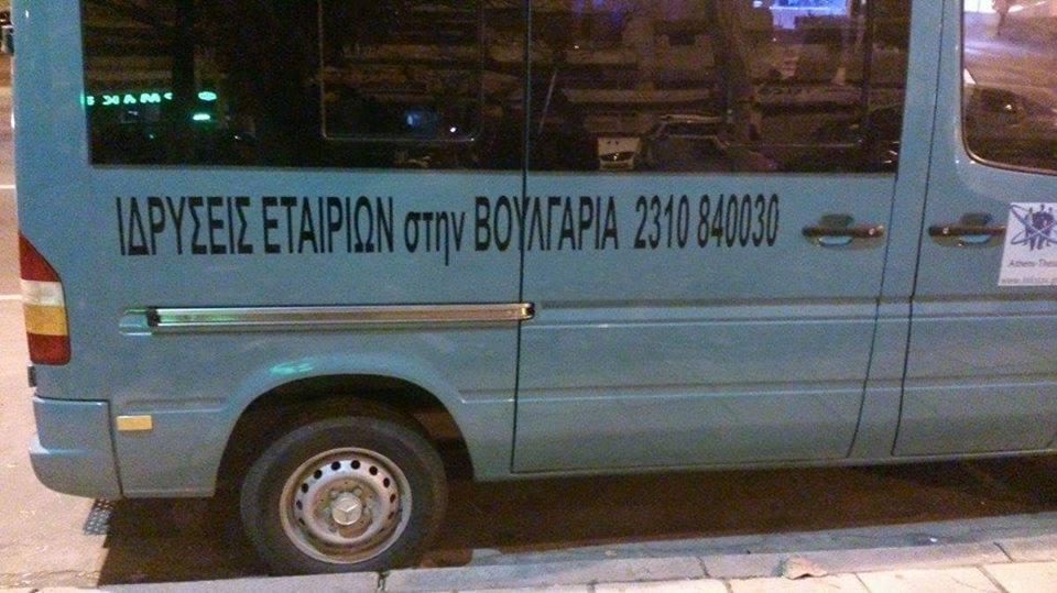 12418108_10208193329808238_7504053379957756157_n