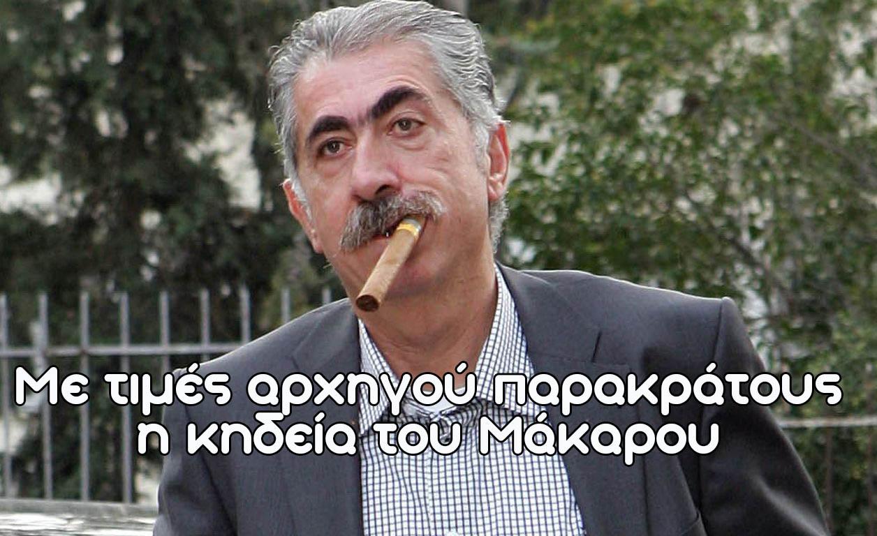 ΨΩΜΙΑΔΗΣ ΔΣ ΣΟΥΠΕΡ ΛΙΓΚΑ