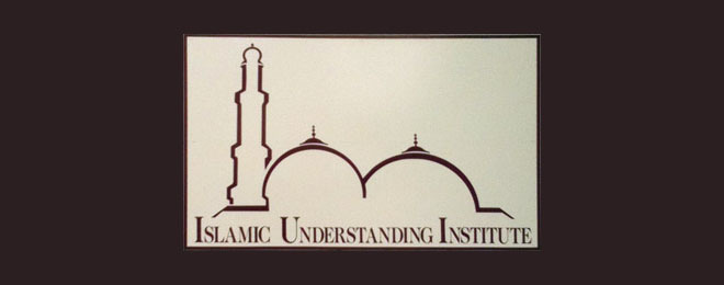 logo-islamic-understanding-institute