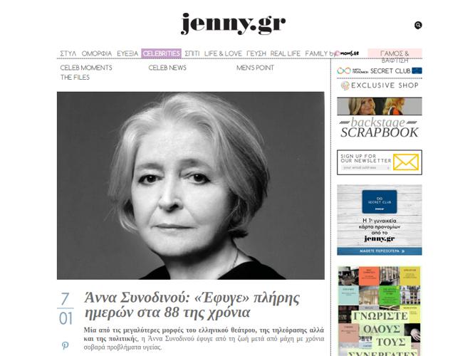 JENNY 5
