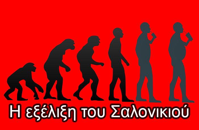 evolutionary_04