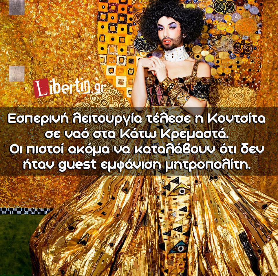 Conchita-Klimt-21 (1)