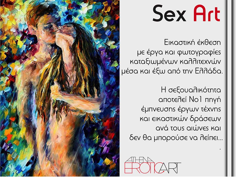NEW_Presentation_eroticArt_April2016-9