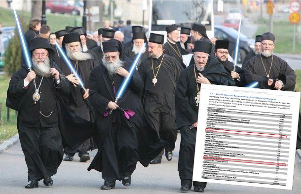 big-priests2