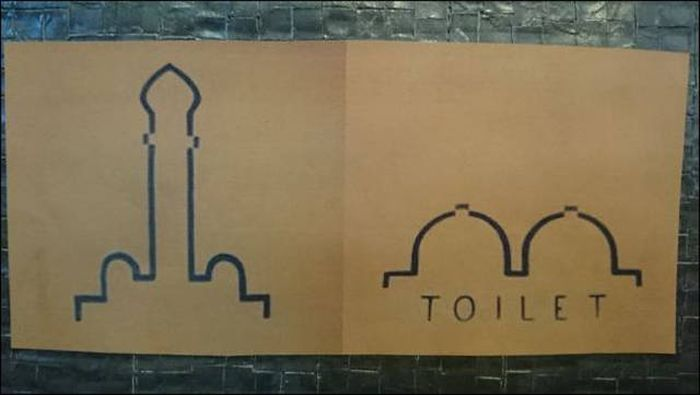 creative_toilet_signs_01
