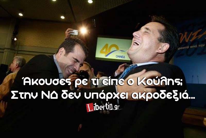 plevris_adonis