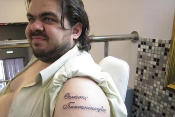 tattoos (1)
