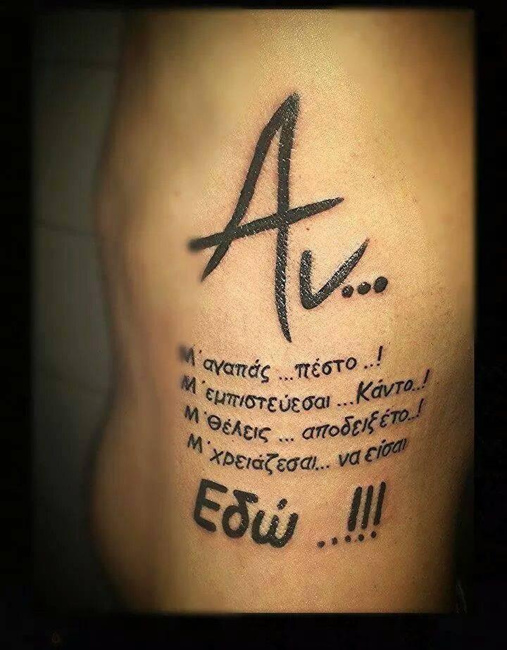 tattoos (13)