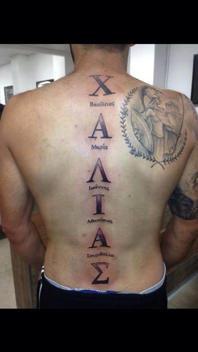 tattoos (14)