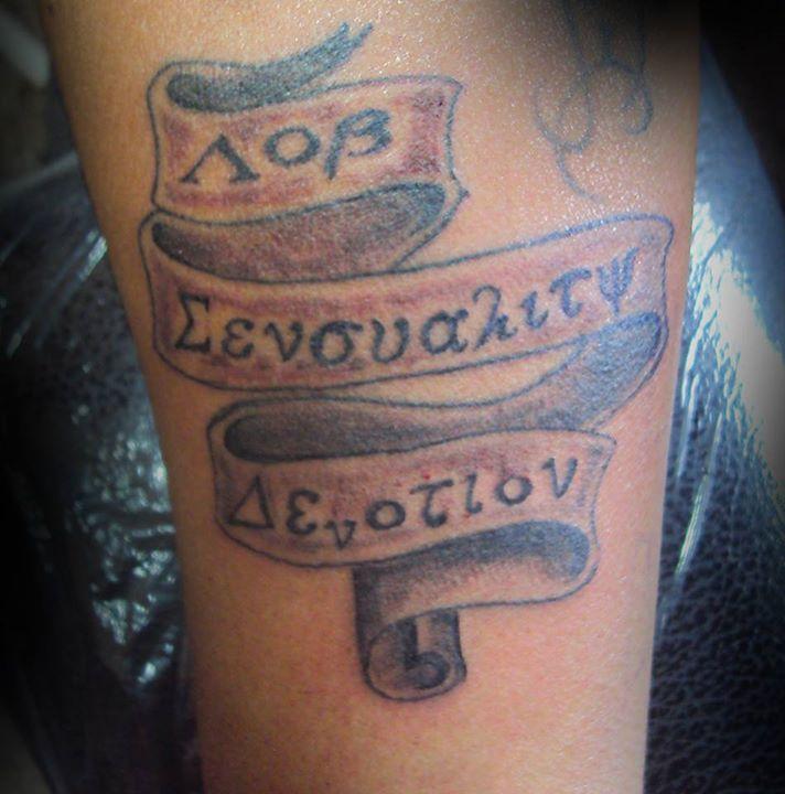 tattoos (17)