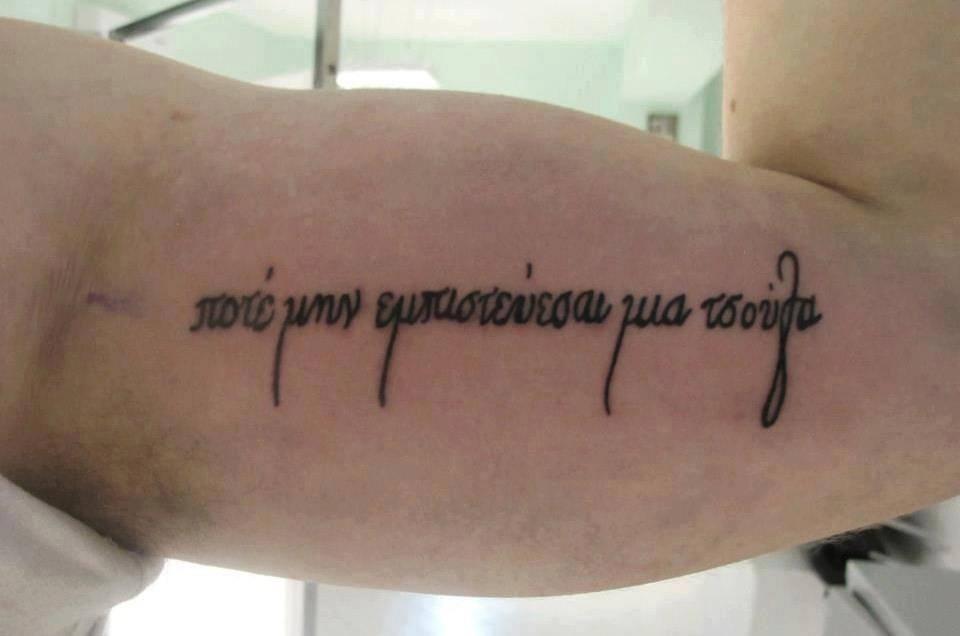 tattoos (3)