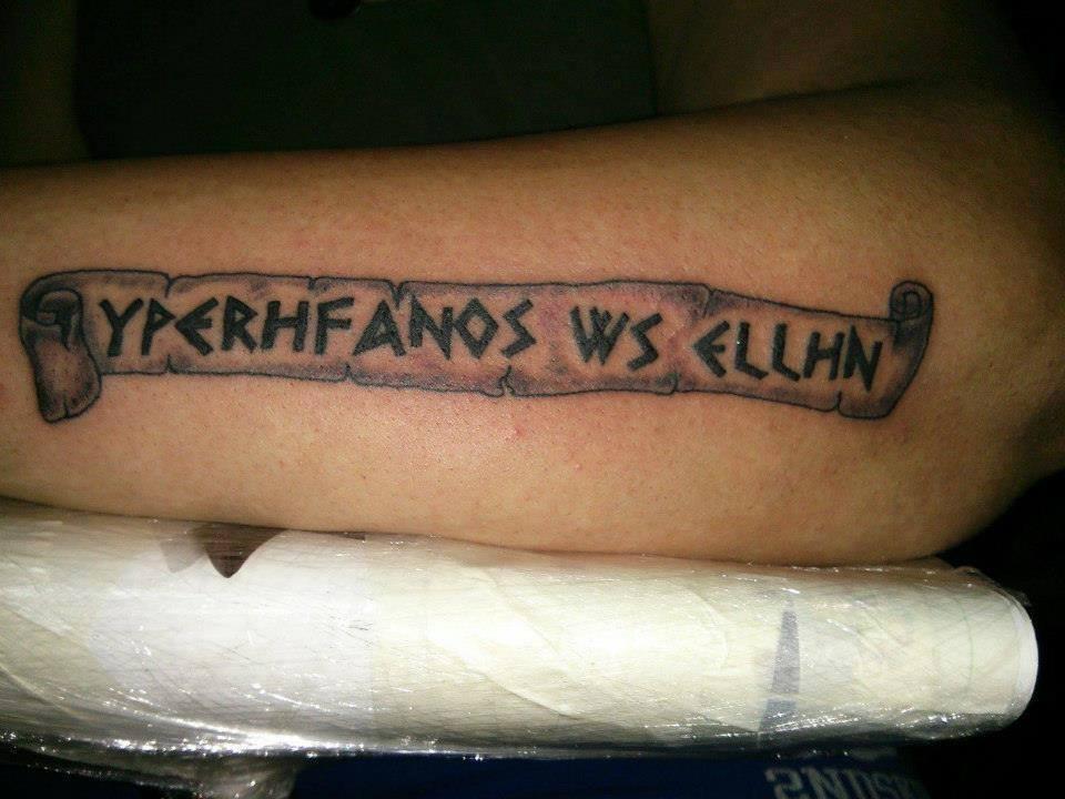 tattoos (8)