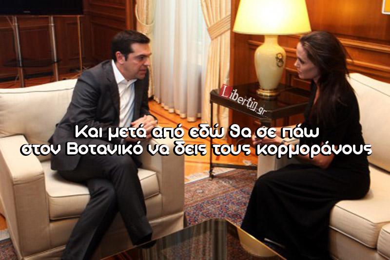 tsipras_jolie4