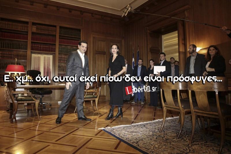 tsipras_jolie6