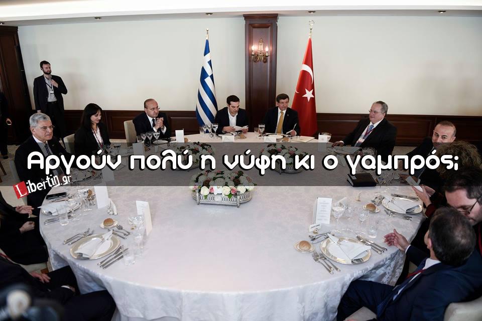 tsiprasntavoutoglou