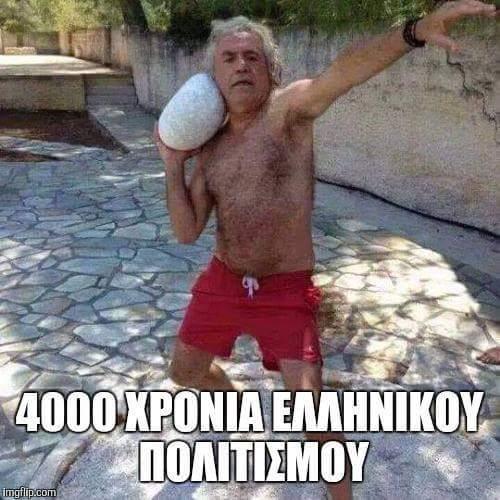 12966554_10154743682532571_766300753_n