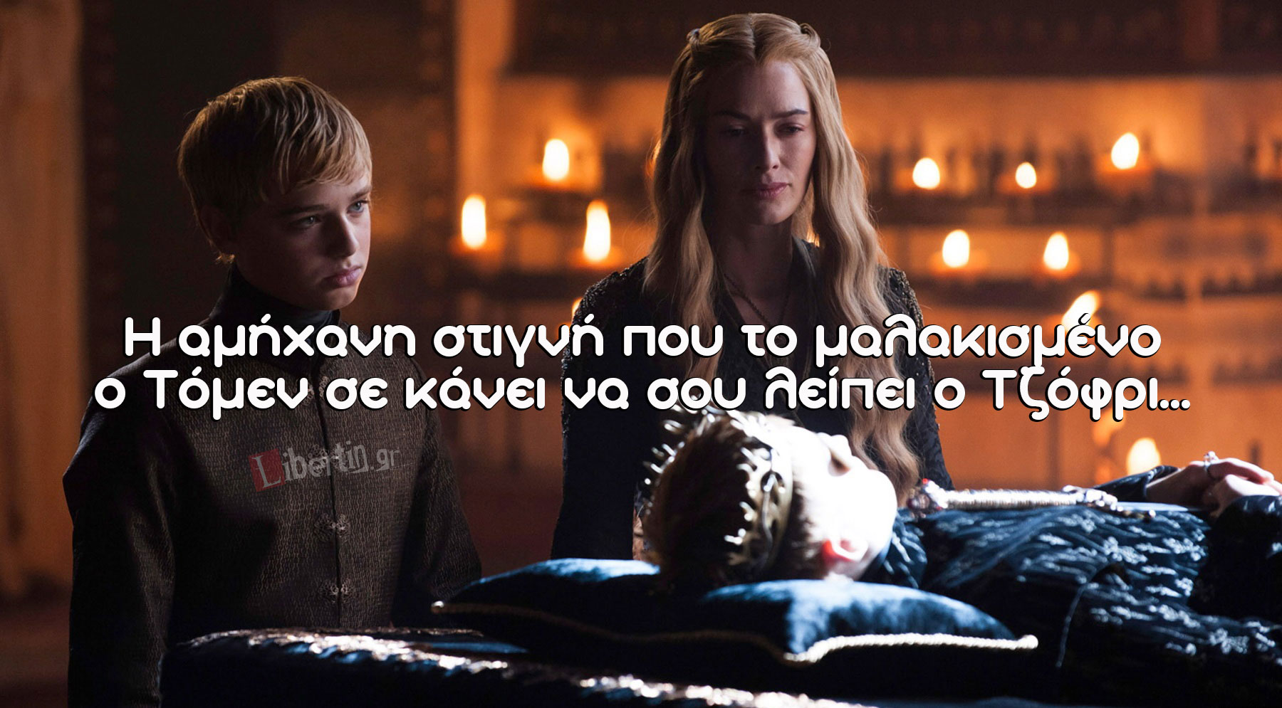 cersei-with-joffrey-and-tommen-house-lannister-36980817-1800-995