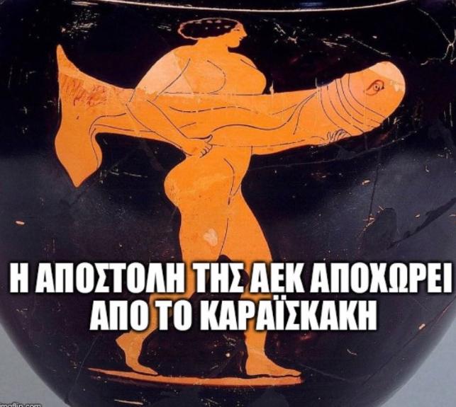 olyaek3