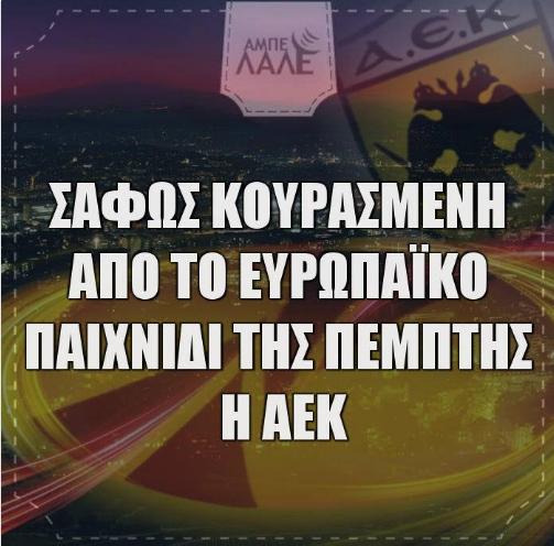 olyaek4
