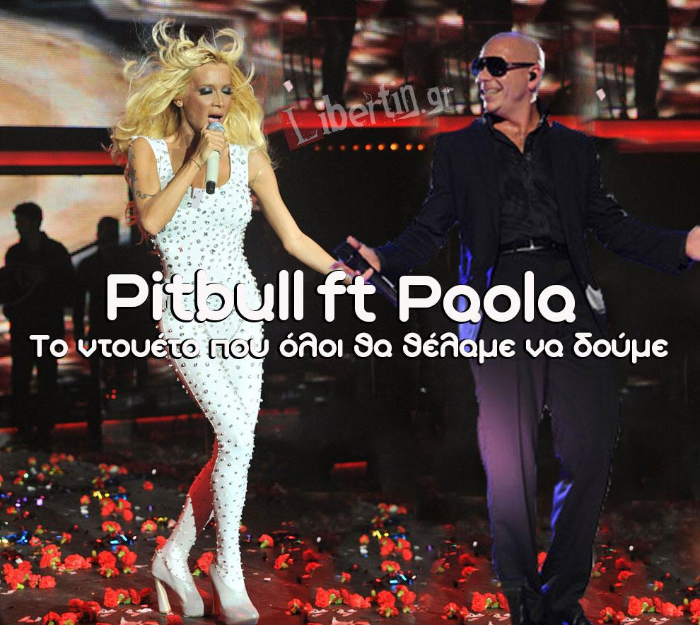 pitbull-paola