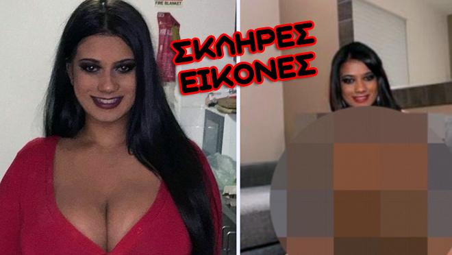 πραγματικά φρικιαστικό πορνό νέος Ebony porn.com