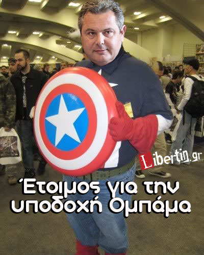 fat_captain-america