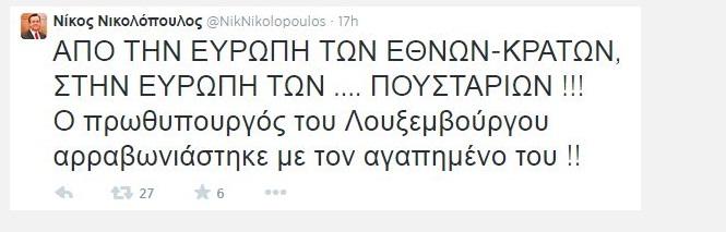 nikolopoulos-tweet