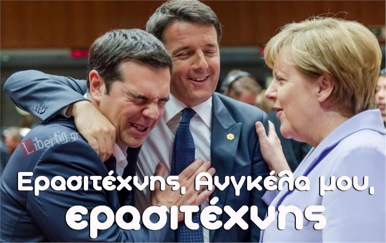 22130580_europe_greece_bailout_jpeg_0bafd